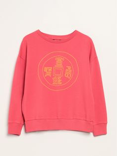 Pink sweatshirt with round neck and long sleeves with ribbing on neckline, cuffs and waistband. Garment dye with coin print. SS18 • Barn of Monkeys #barnofmonkeys #kidswear #springsummer18 #fashionforkids #demandtheimpossible