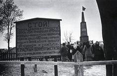 Аркадий Шайхет / Arkady Shaikhet. Памятник мирным жителям убитым фашистами. Киевская область  1943 г..jpg (1914×1255)