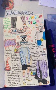 Indie Drawings, Cool Art Drawings, Art Drawings Sketches, Art Journal Inspiration, Art Inspo, Dessin Old School, Illustration Mode, Art Diary, Arte Sketchbook