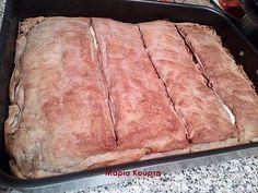 Μπουγάτσα ολικής με στέβια !!! Pork, Blog, Kale Stir Fry, Blogging, Pork Chops