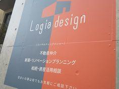 オフィスデザイン オフィス看板 ファサード看板 It Works, Neon Signs, Design