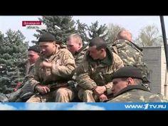 Военная техника краматорска под контролем протестующих