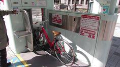 Bisiklet Park Etmede Japon Teknolojisi