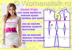Sewing Patterns, Two Piece Skirt Set, How To Make, Clothes, Dresses, Fashion, Vestidos, Organizers, Dressmaking