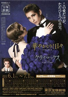 "Cosmos Troupe production of ""Brilliant Days / Climax"" (2012) by Takarazuka Revue."
