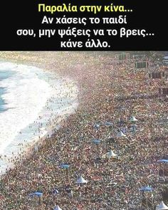 Stupid Funny Memes, Funny Texts, Funny Labs, Episode Choose Your Story, Funny Greek, Funny Bunnies, Fb Memes, Funny Stories, Funny Cartoons
