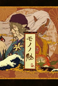mononoke — Lika_k, Рагни АРAnimated Man, Story Arc, Anime Fantasy, Online Art, Anime Characters, Manga Anime, Horror, Nerd, Animation