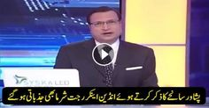 Even Indian anchor Rajat sharma crying on Peshawar children attack