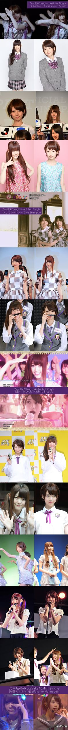Special 1000th post *** \(^o^)/ *** Matsumura Sayuri (松村 沙友理) and Hashimoto Nanami (橋本 奈々未) cap for each 乃木坂46 (nogizaka46)  single from first single 『ぐるぐるカーテン』Guruguru Curtain ~ to second single 『おいでシャンプー』Oide Shampoo ~ to third single 『走れ! Bicycle』Hashire Bicycle ~ and to their newest single [制服のマネキン]Seifuku no Mannequin ~ the best moment is indeed in oide shampoo when there so much sayurinanamin moment ~ they hug each other ~ and sweet eyes contact to each other ♥ ♥ ♥ ♥ ♥ ♥ (>o<) ♥ ♥ ♥ ♥ ♥ ♥