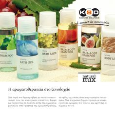 Natural Mix: the concept of aromatherapy at a hotel! An olfactory path that will accompany your guests for a relaxing bath or a skin-toning shower, thanks to the variety of essences and of the plant extracts contained in this original and fine amenities line. http://ksdamenities.gr/el/?page_id=770