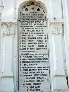 An inscription naming the five members of the Khalsa Panth, at Takht Keshgarh Sahib, the birthplace of Khalsa on Baisakh 1, 1756 Vikram Samvat.   | Sikhpoint.com