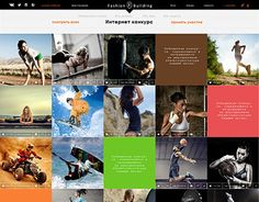 "Check out new work on my @Behance portfolio: ""FashionBuilding.ru - это интернет площадка для людей ко"" http://be.net/gallery/36416789/FashionBuildingru-eto-internet-ploschadka-dlja-ljudej-ko"