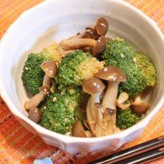 ♡ブロッコリーとしめじの胡麻和え♡ Broccoli, Vegetables, Cooking, Japanese, Foods, Recipe, Recipes, Cuisine, Food Food