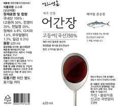 명인명촌 제주 문순천 어간장 420ml - 더현대닷컴