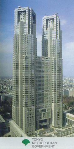 Shinjuku twin towers