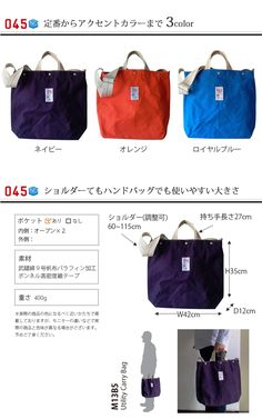 Passage shop | Rakuten Global Market: 045 02P01Oct16 Yokohama Canvas Bag M13B5 Utility Carry Bag (武鑓 IX canvas canvas Yokohama canvas bag Yokohama canvas bag canvas 2-WAY shoulder made in Japan Made in Japan angle shades)