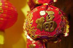 Chinese New Year Wall Decorations