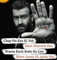 Attitude Shayari In Hindi 2020 बेस्ट ऐटिट्यूड शायरी Attitude Shayari For Boys, Attitude Thoughts, Mixed Feelings Quotes, Attitude Quotes For Girls, Attitude Status, Attitude Qoutes, Bad Boy Quotes, Funny True Quotes, Classy Quotes