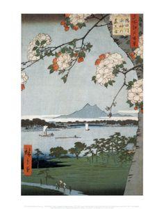 La gruta de Suigin y Masaki Pósters por Ando Hiroshige en AllPosters.es
