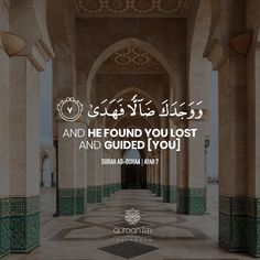 """""""And He found you lost and guided [you],"""" - [Surah Ad-Duhaa Spiritual Beliefs, Islamic Teachings, Quran Surah, Islam Quran, Proverbs Quotes, Faith Quotes, Islamic Inspirational Quotes, Islamic Quotes, Quran Sharif"""