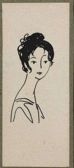 Image result for onegin pushkin drawings