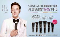 Posted by: THe Eels Family Official Bulletin 5-5-14,  [Photo] Jang Keun Suk in Skinmatch BB Cream by Yalget cr:-thenatcat- http://twitter.com/#!/theeelsfamily  , http://www.facebook.com/theeelsfamily , Labels: bb cream, jang keun suk, JKS, yalget