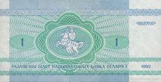 1-Ruble-Note-Of-Belarus.jpg (800×407)