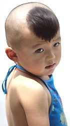 Galerry hairstyle china boy