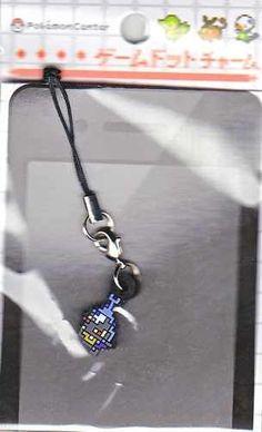 Pokemon Center 2012 Game Dot Charm Karrablast Phone Strap