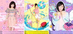 【送料無料】(壁掛)渡辺麻友2016AKB48B2カレンダー【生写真(2種類のうち1種をランダム封入)】[渡辺麻友]