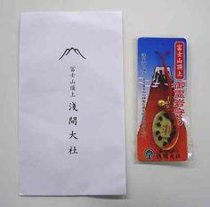 富士山頂上でお守りを授かる ~富士登山のおみやげで喜んでもらうポイント~|OKGuide[OKガイド]