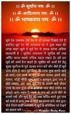 Hinduism Quotes, Sanskrit Quotes, Sanskrit Mantra, Vedic Mantras, Hindu Mantras, Yoga Mantras, Krishna Quotes, Hanuman Chalisa Mantra, Hindu Vedas