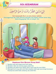 Religious Quotes, Islamic Quotes, Muslim Quotes, Dua In Arabic, Islamic Dua, Doa Islam, Prayer Verses, Learn Islam, Islamic Messages