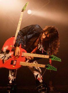 The Vai Heart Guitar...