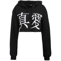 DENNIS Sweatshirt black ( 22) ❤ liked on Polyvore featuring tops a75d2b7ae36