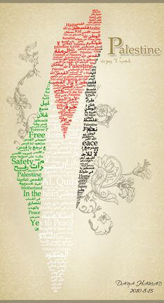 Typography Palestine by Dwainh.deviantart.com
