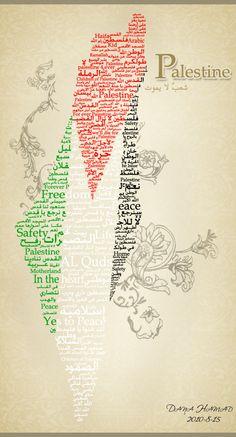 Typography Palestine by Dwainh.deviantart.com #palestine