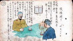 http://www.geocities.co.jp/HeartLand-Gaien/4443/_geo_contents_/kanoya9.jpg