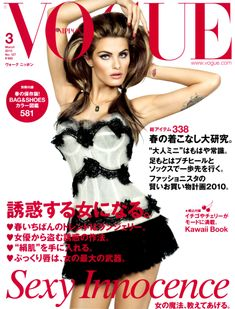 Isabeli Fontana by Inez Van Lamsweerde & Vinoodh Matadin Vogue Nippon March 2010 Vogue Magazine Covers, Fashion Magazine Cover, Fashion Cover, Vogue Covers, Isabeli Fontana, Vogue Spain, Vogue Korea, High Fashion Photography, Lifestyle Photography
