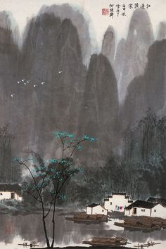 Traditional Chinese painting Chinese Landscape Painting, Korean Painting, Chinese Painting, Landscape Paintings, Ink Paintings, Landscapes, Japanese Drawings, Japanese Art, Art Chinois
