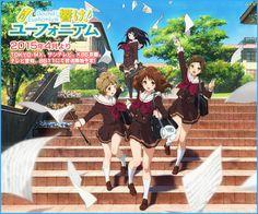 26 Best Sound Euphonium Images Euphonium Anime Kyoto Animation