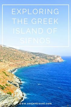 {Greece}: The Island of Sifnos