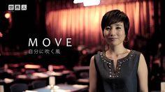 GLOBAL WORK(グローバルワーク) 『世界人』 #009  Nao Yoshioka