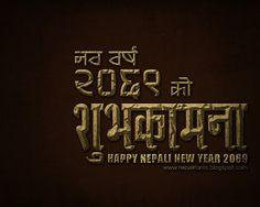 Nepali fonts #anandasansar and #adhunik #devanagari
