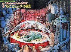 小松崎茂:人間にかわるあらたな生命体、ついにコンピューターが創造!! コンピューターは人間を全滅させたあと、人間の数万倍の知能をもつ、新しい生命体をつくりだした。
