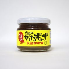 Amazon.co.jp: ユーユーワールド 元祖宇都宮 ご飯にかけるギョウザ 110g瓶: 食品・飲料・お酒