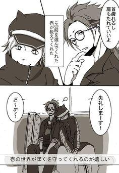 【まんが】『JUICYの服が壱プロデュース』(バンド松数字松)