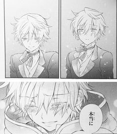 """""""It's not that I'm hurt, or that I'm sad... It's just... I saw the most unimaginably beautiful dream...""""     Oz     Pandora Hearts Retrace 104: Will. """"All in a Golden Afternoon"""""""