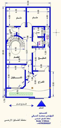 Welcome to our beautiful gallery of homes. We have a 50 standard home plan gallery perfect, and beautiful design that will have you feeling comfortable Architectural Design House Plans, Architectural Engineering, Modern Architecture House, Simple House Plans, Family House Plans, Best House Plans, The Plan, How To Plan, Home Design Plans