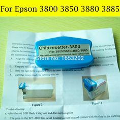 1 PC Maintenance BOX Ink Tank Chip Resetter For Epson 3800 3800c 3880 Printer Waste ink Tank Cartridge Chip Reset